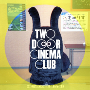 Something Good Can Work (The Twelves Remix) by Two Door Cinema Club