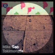 Loving Night by Mike Gao + Tokimonsta