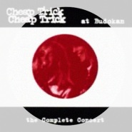 Hello There (Live at Budokan) by Cheap Trick