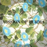 Einstein's Day by Mission of Burma