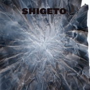 And We Gonna (Samiyam Chopsticks Remix) by Shigeto