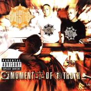 You Know My Steez by Gang Starr