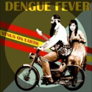 Tiger Phone Card by Dengue Fever