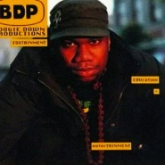 7 Dee Jays by Boogie Down Productions