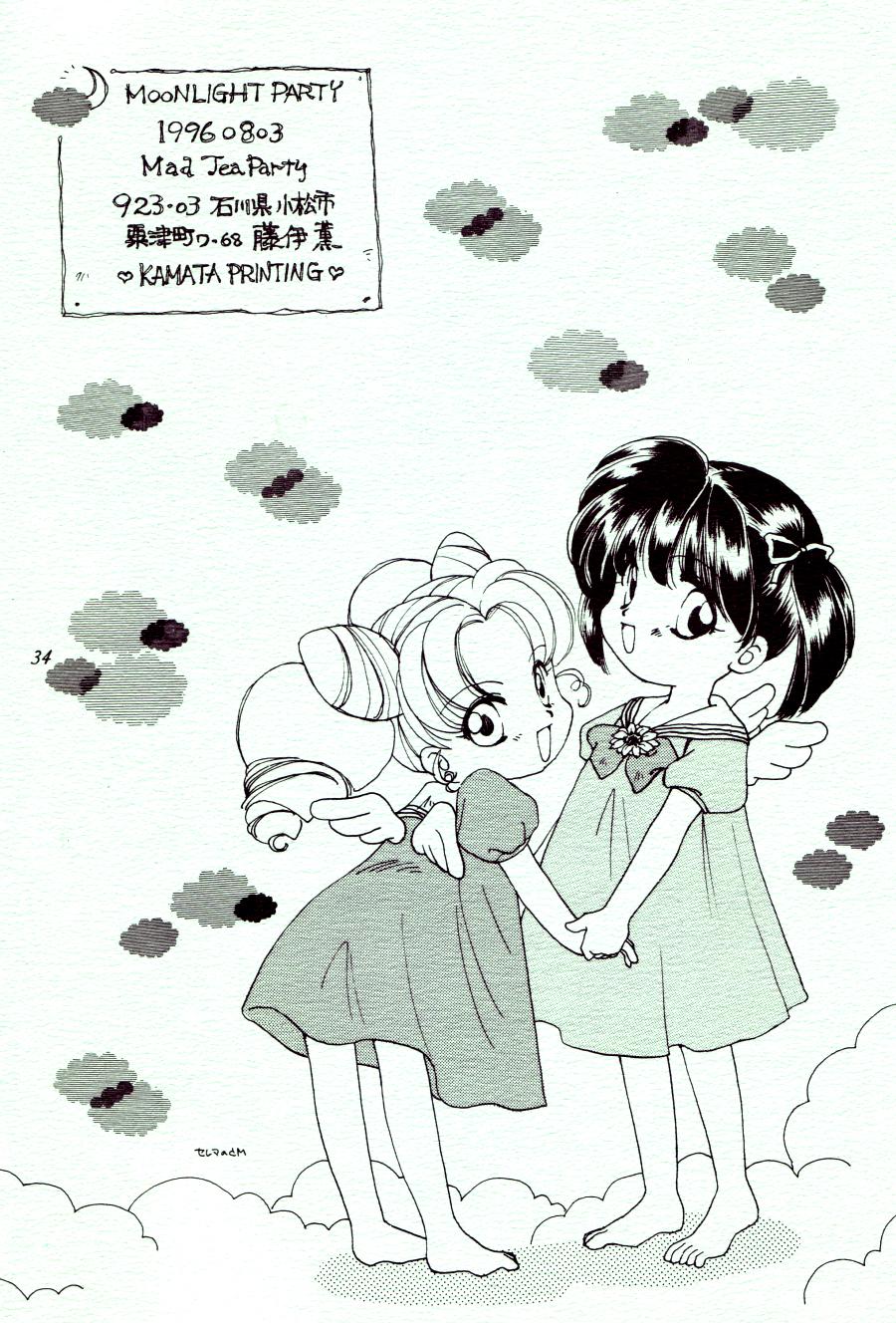 Doujinshi_11