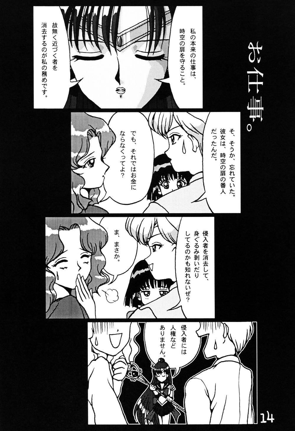 Complement_zero_14