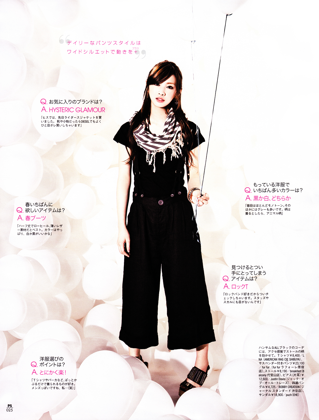Prettystyle_march_10_04