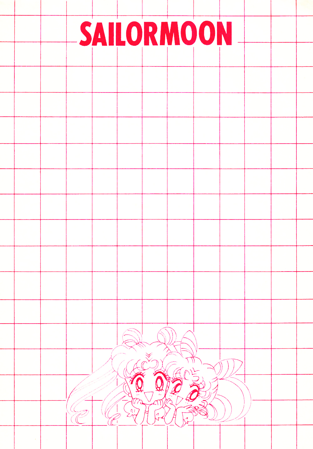 Sailor_moon_notepad_04