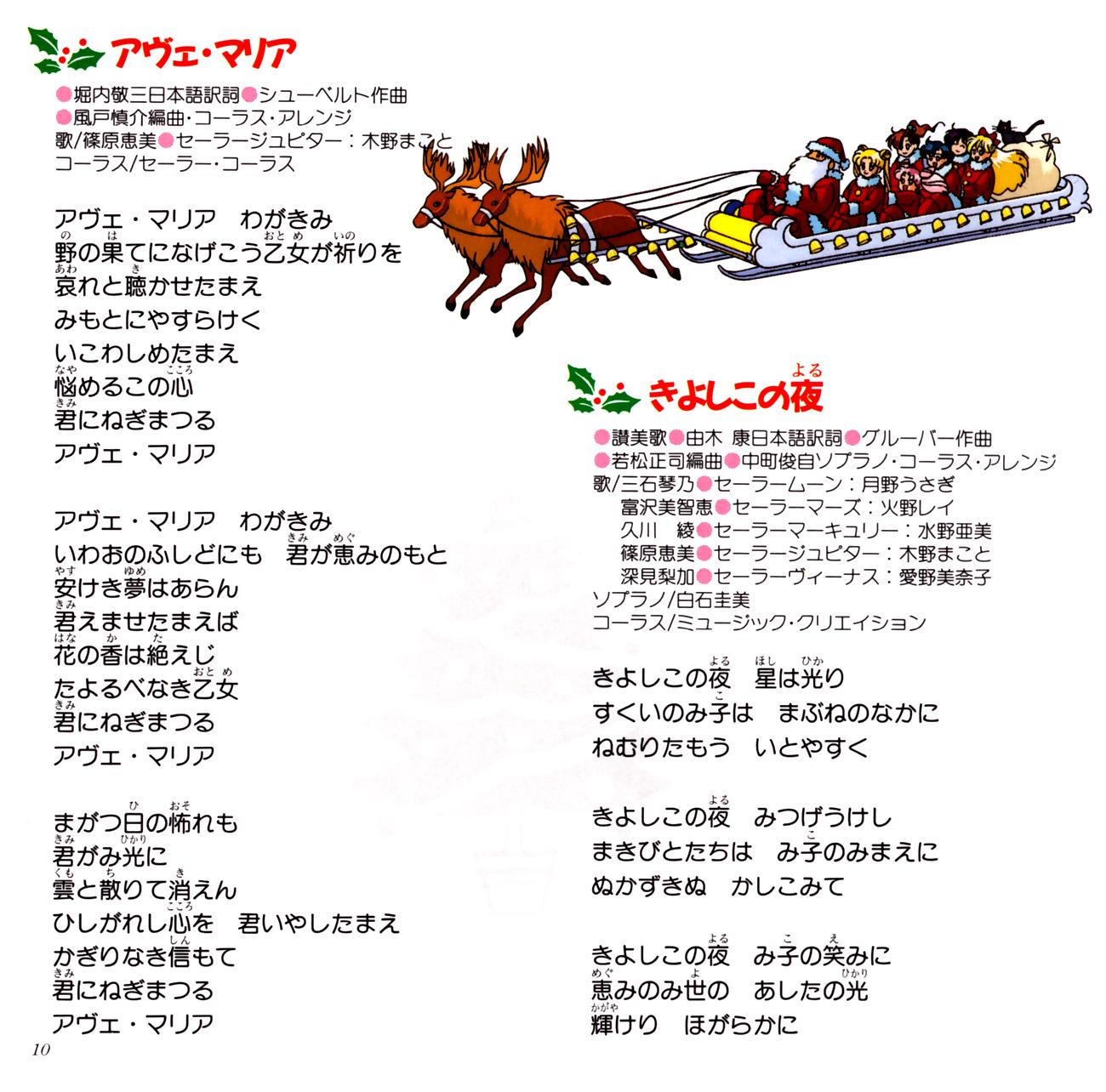 Christmas_for_you_05