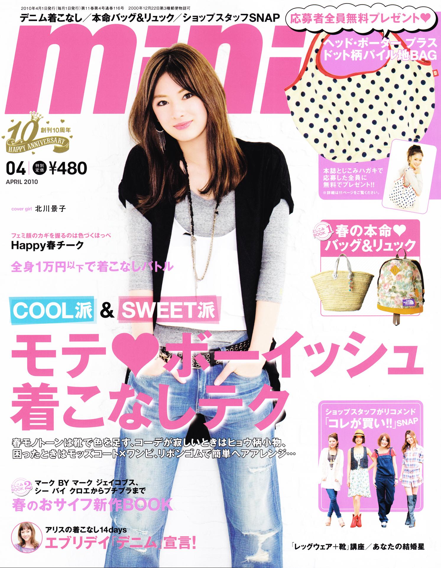 Mini_april_2010_01