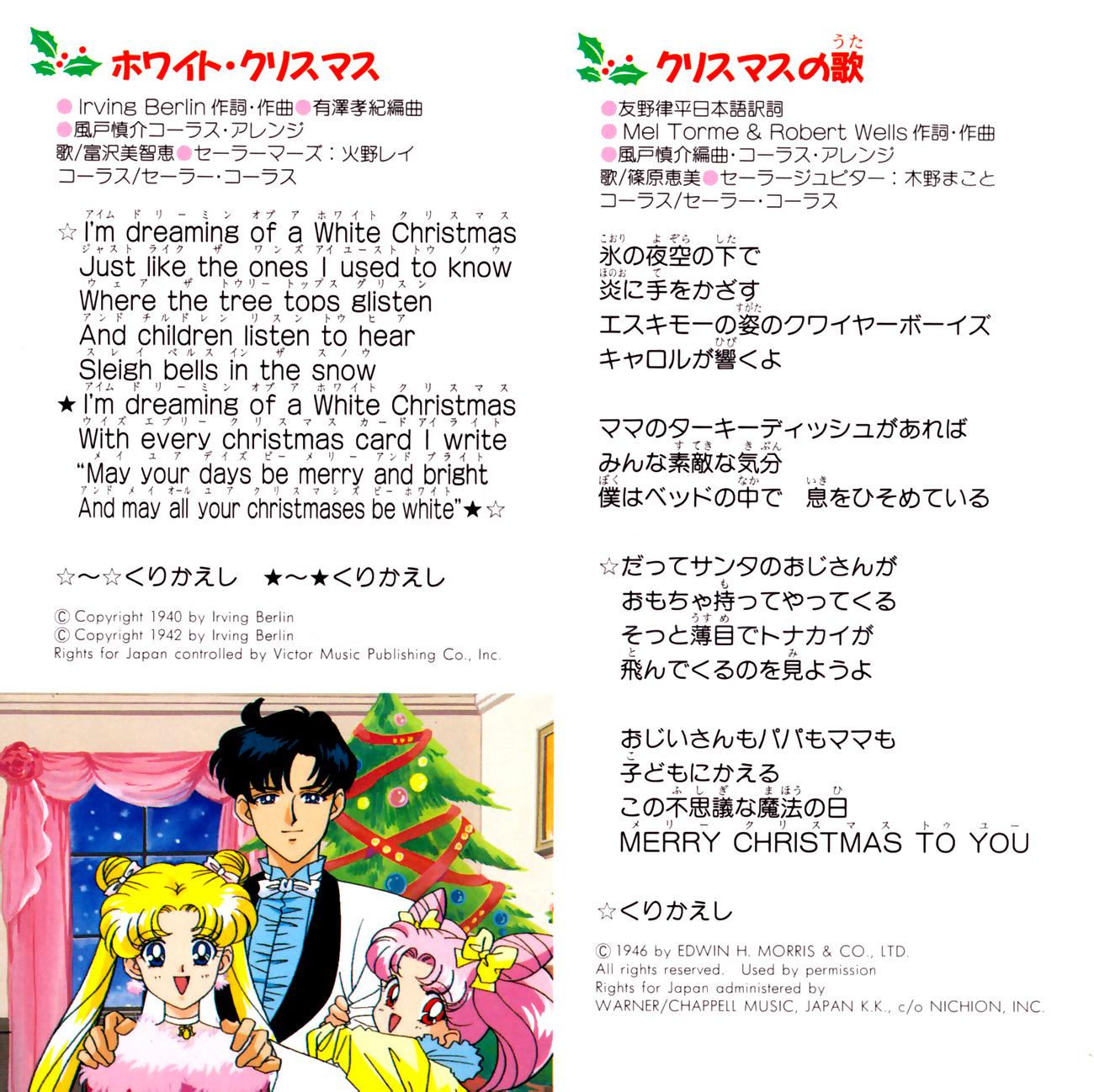 Christmas_for_you_07