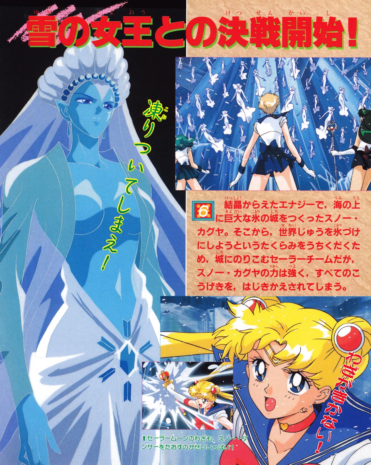 Kodansha_supers_63