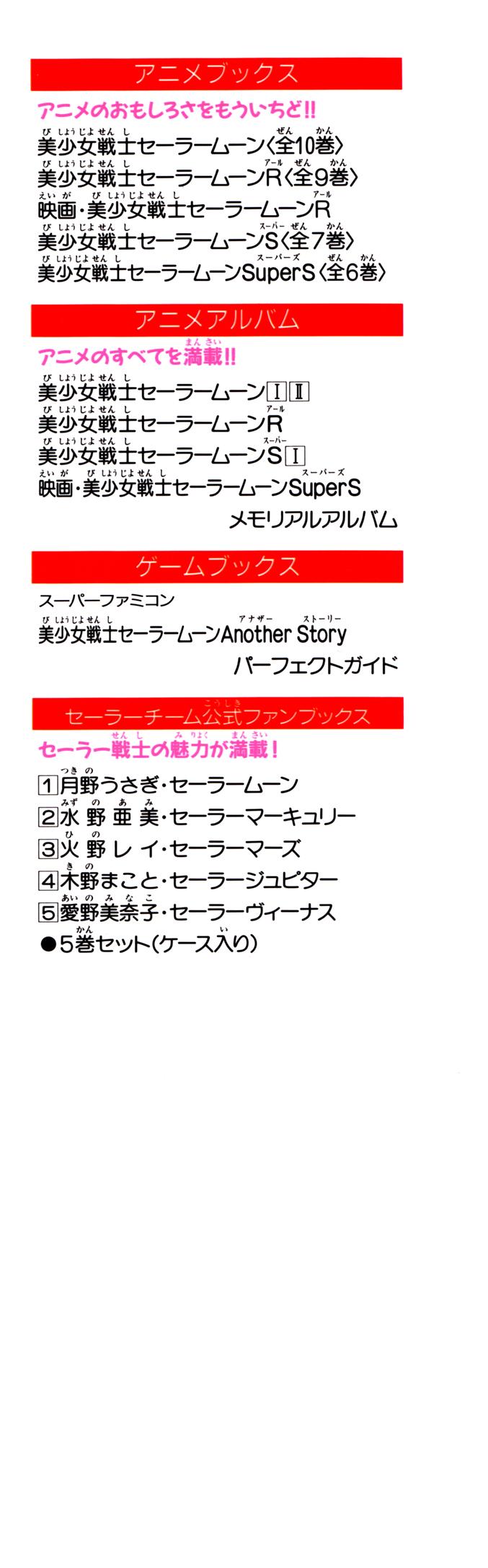 Nakayoshi_s_04