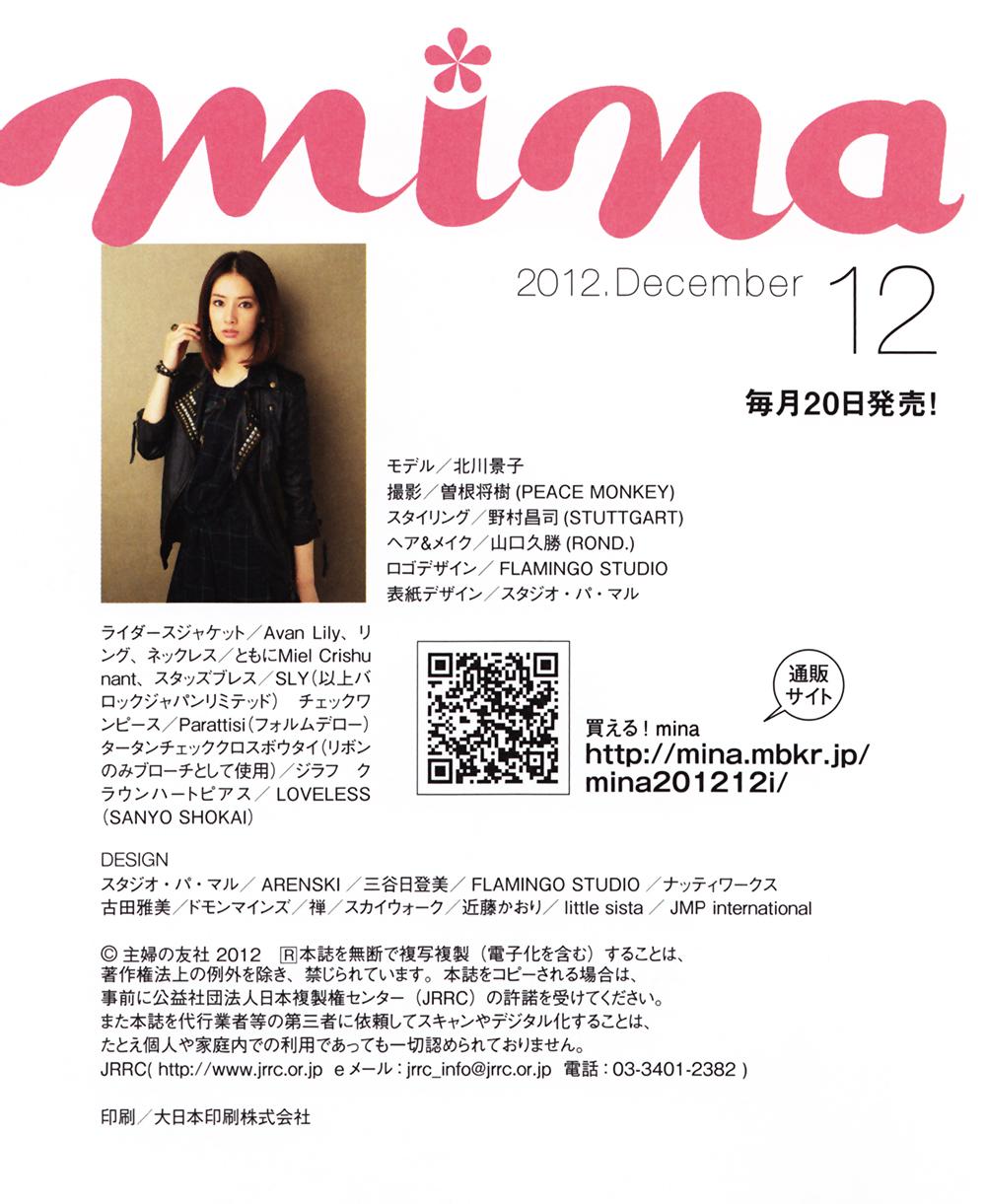 Mina_dec_2012_02