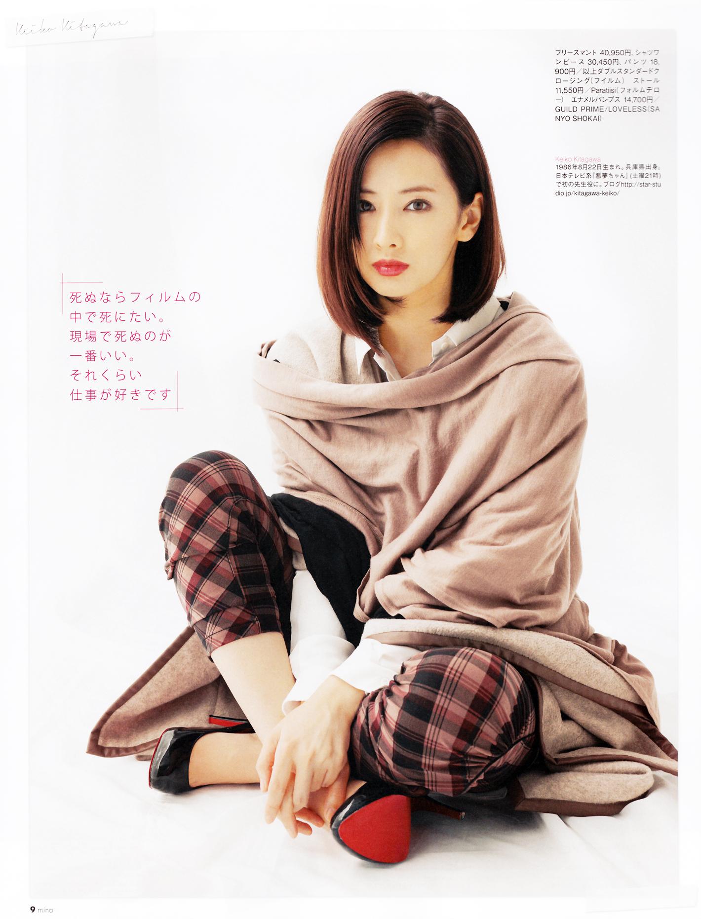 Mina_dec_2012_06