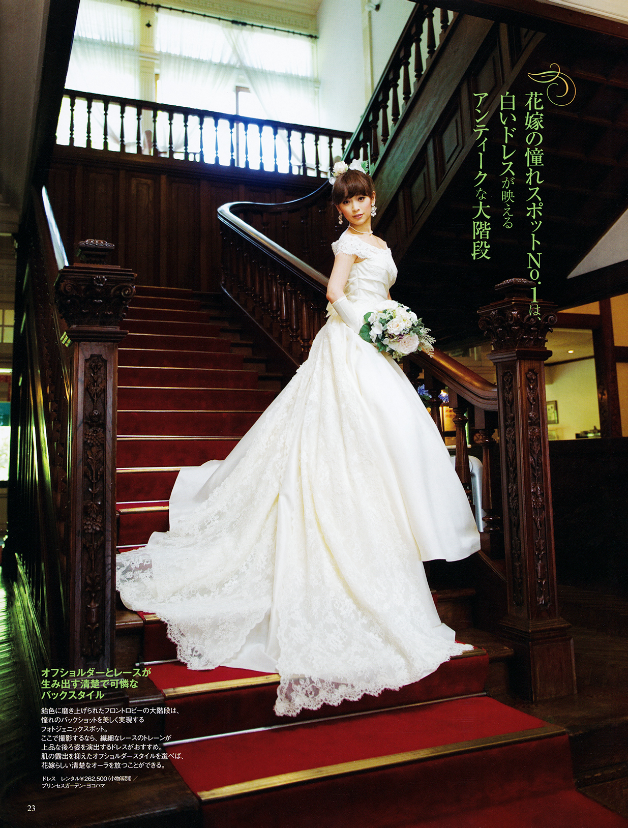 Rika_wedding_04
