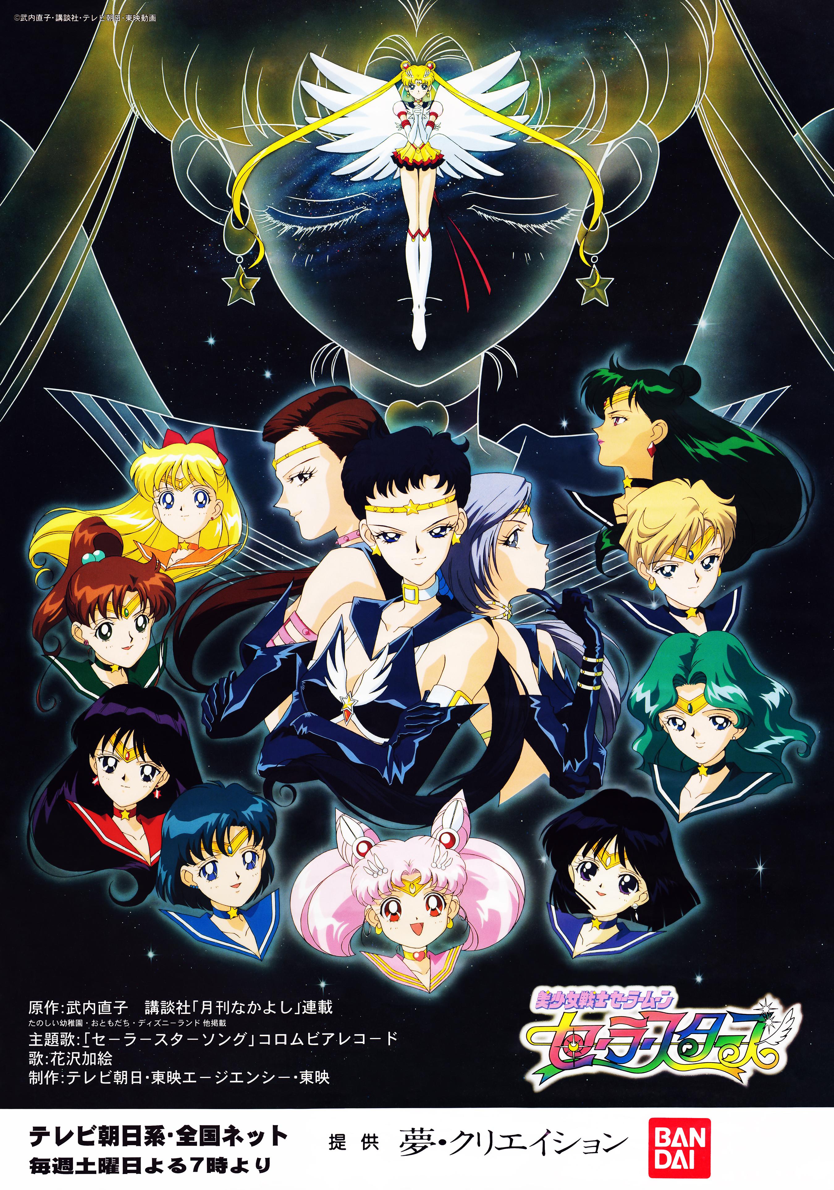 _poster__sailor_moon_sailor_stars_promo_poster