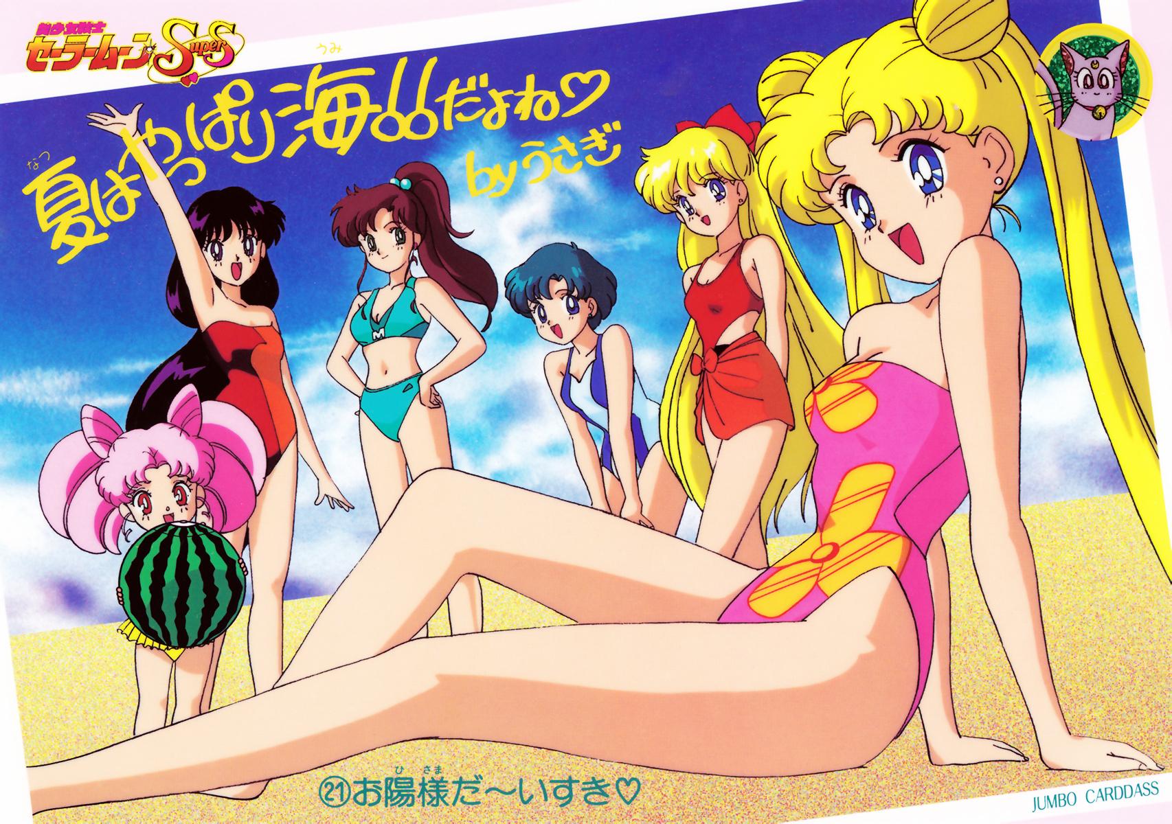 Sailormoon_ss_jumbo_1_05
