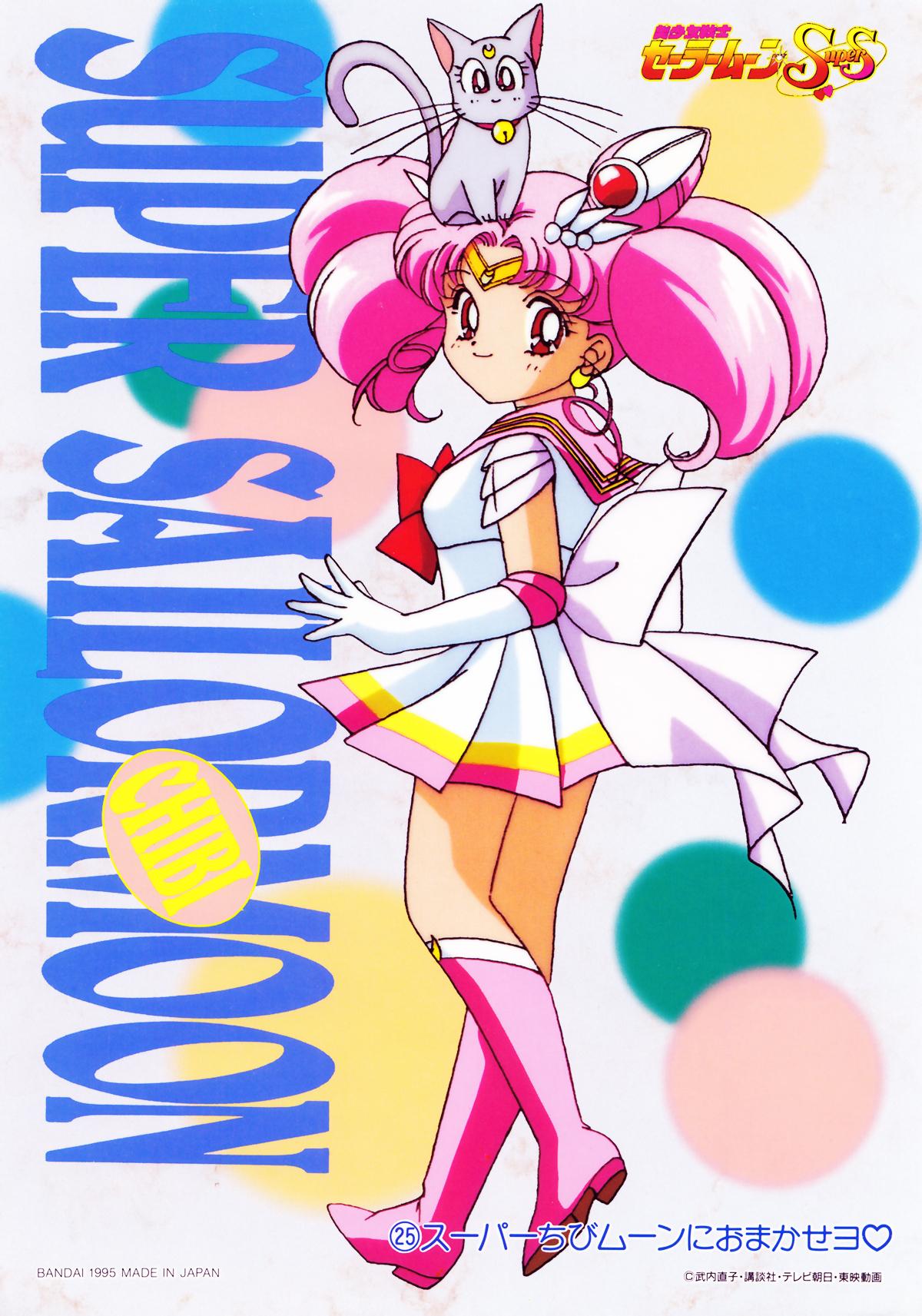 Sailormoon_ss_jumbo_1_14