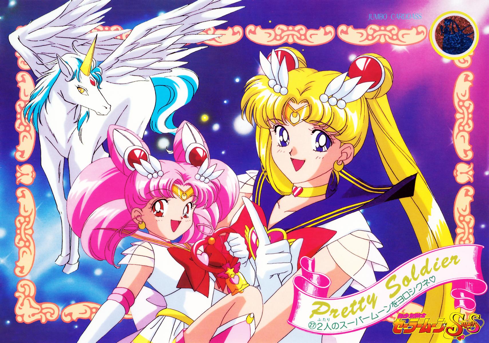 Sailormoon_ss_jumbo_1_17
