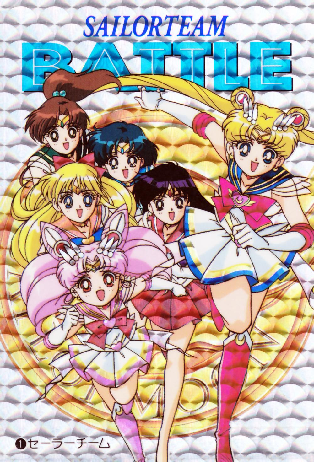 Sailor_moon_ss_battle_01