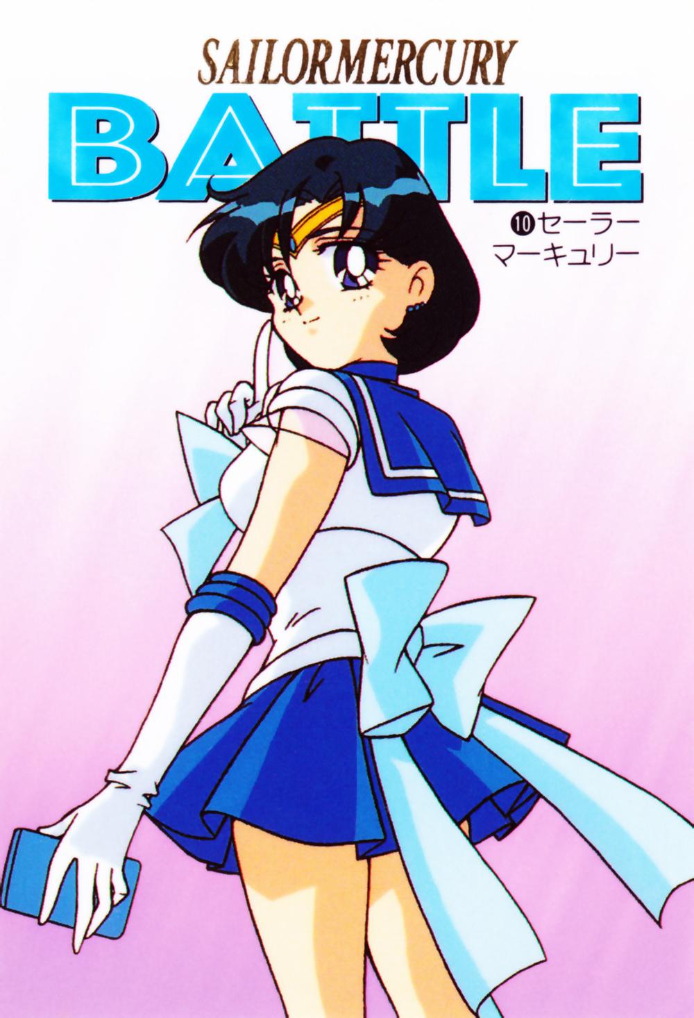 Sailor_moon_ss_battle_10