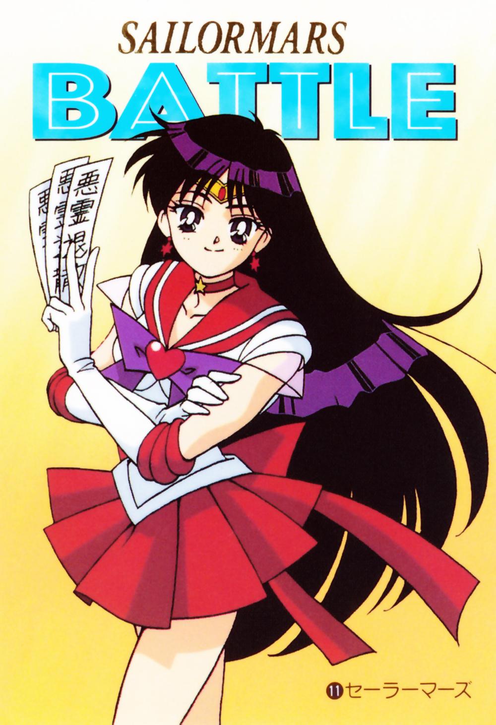 Sailor_moon_ss_battle_11