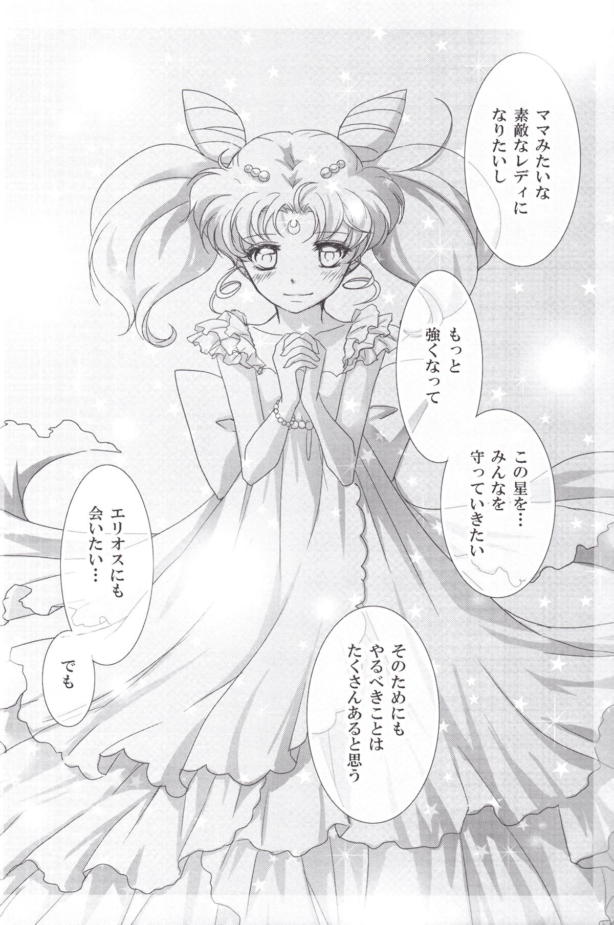 Yume_no_tsuzuki_06