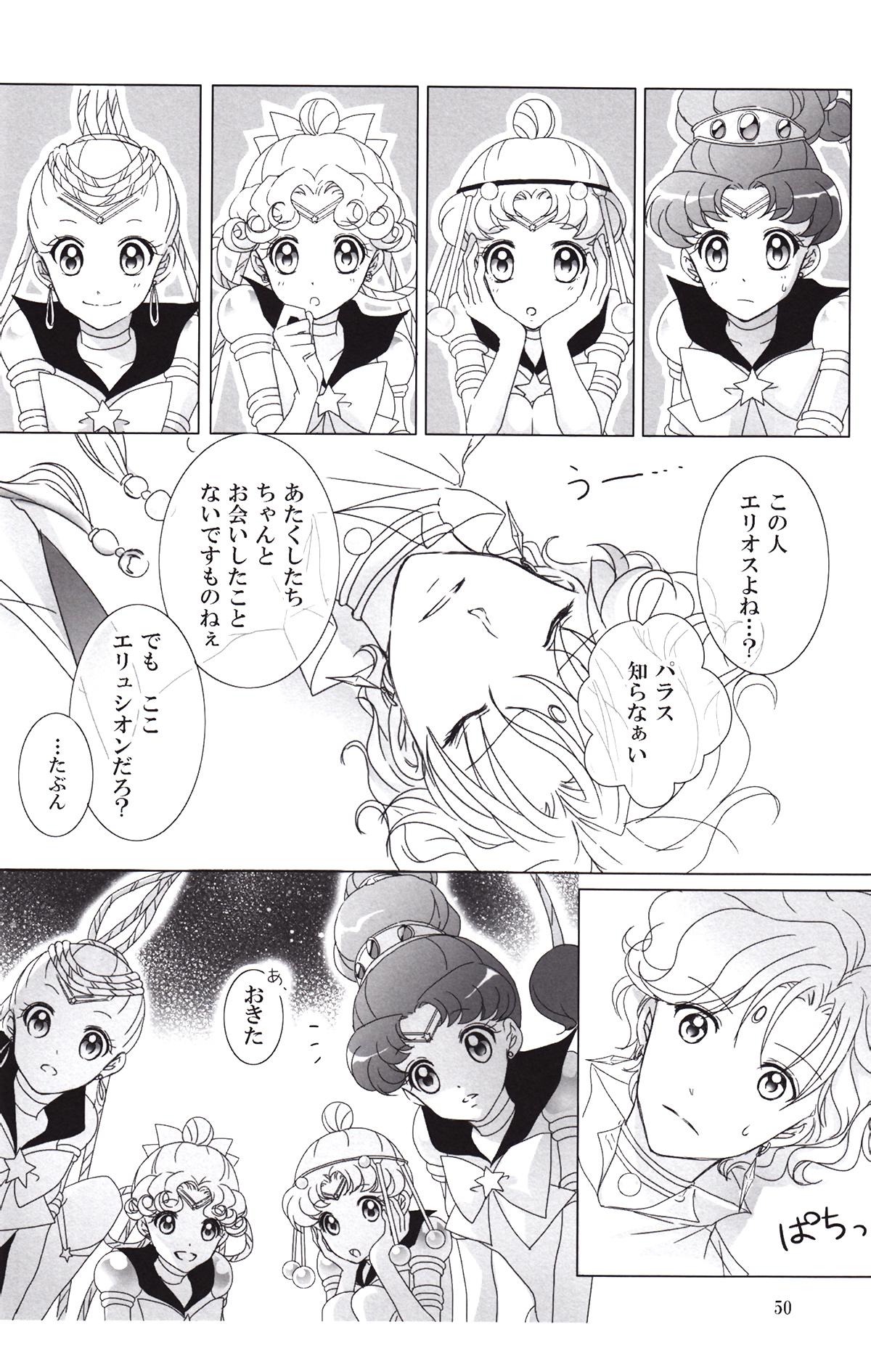 Yume_no_tsuzuki_50