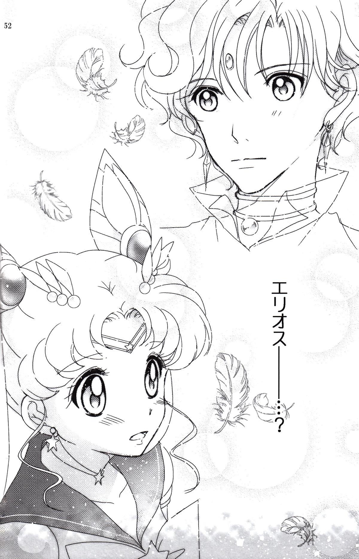 Yume_no_tsuzuki_52