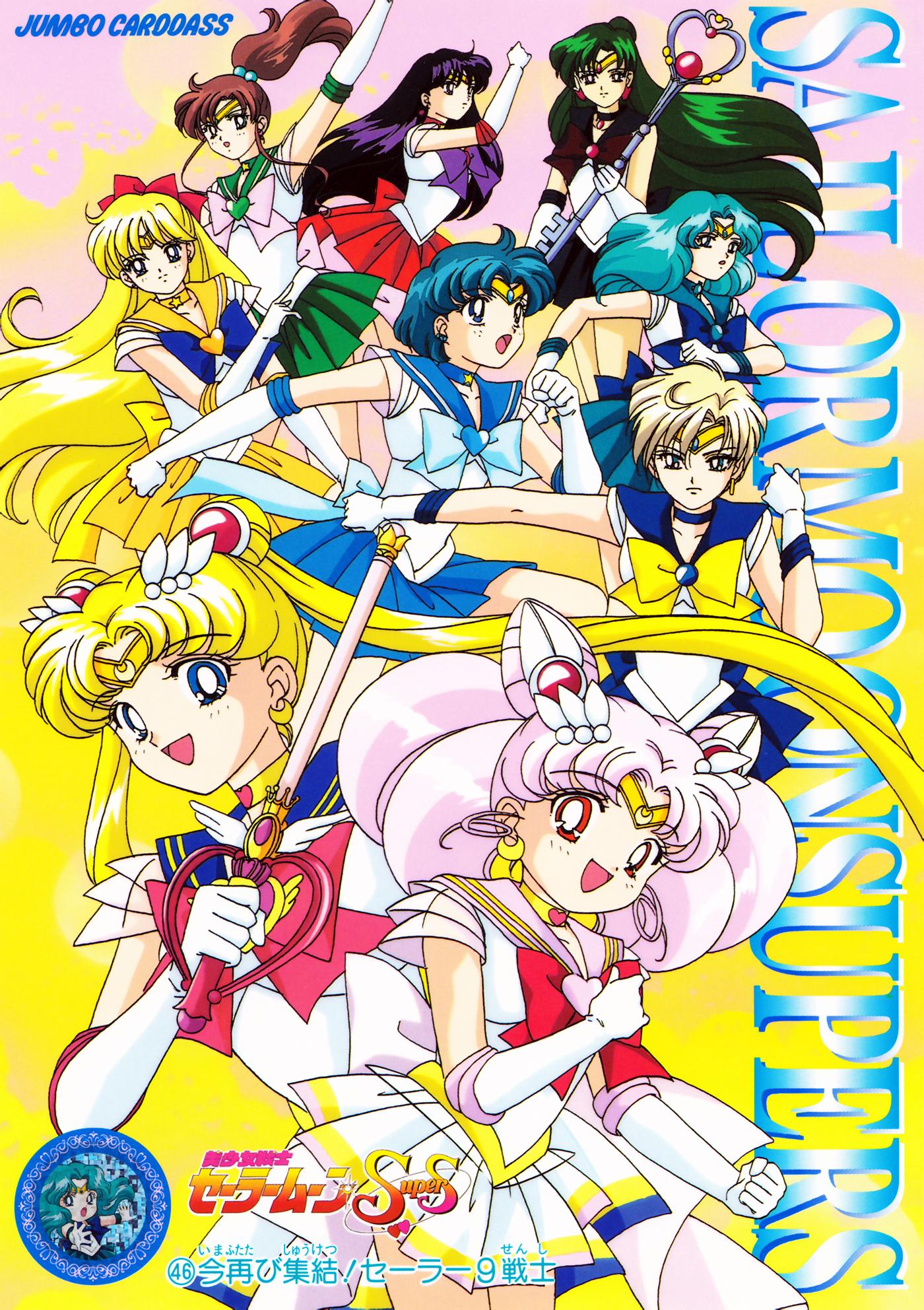 Sailor_moon_ss_jumbo_carddass_4_04