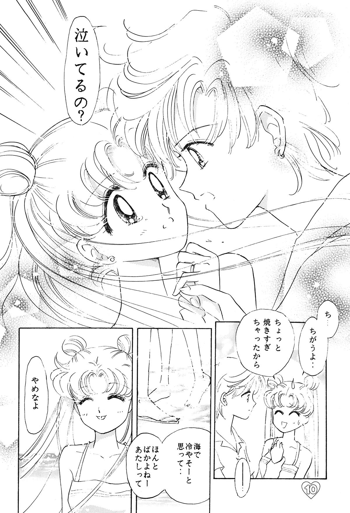 Earth_wind_3_10