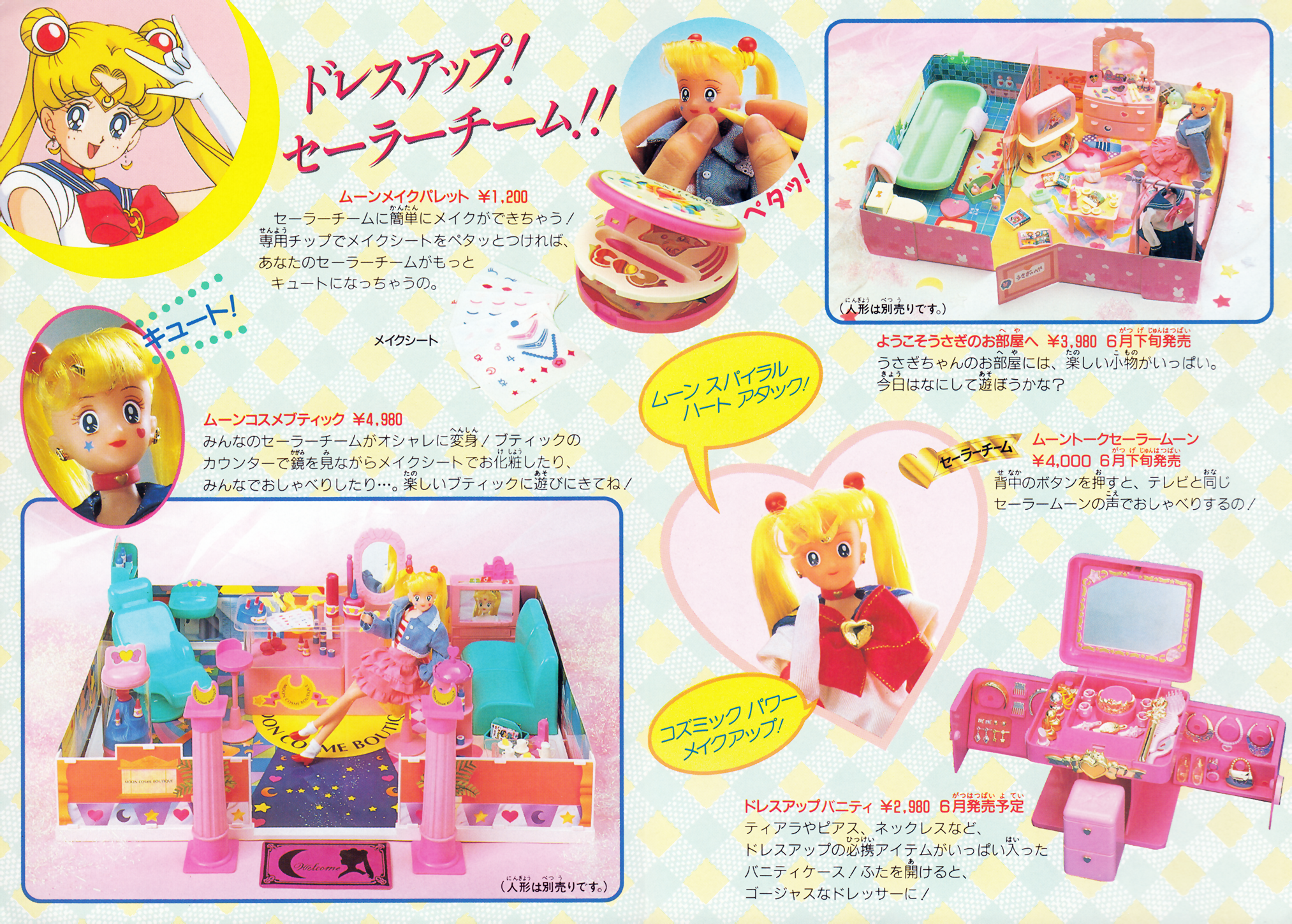 Sailor_moon_s_toy_pamphlet_05
