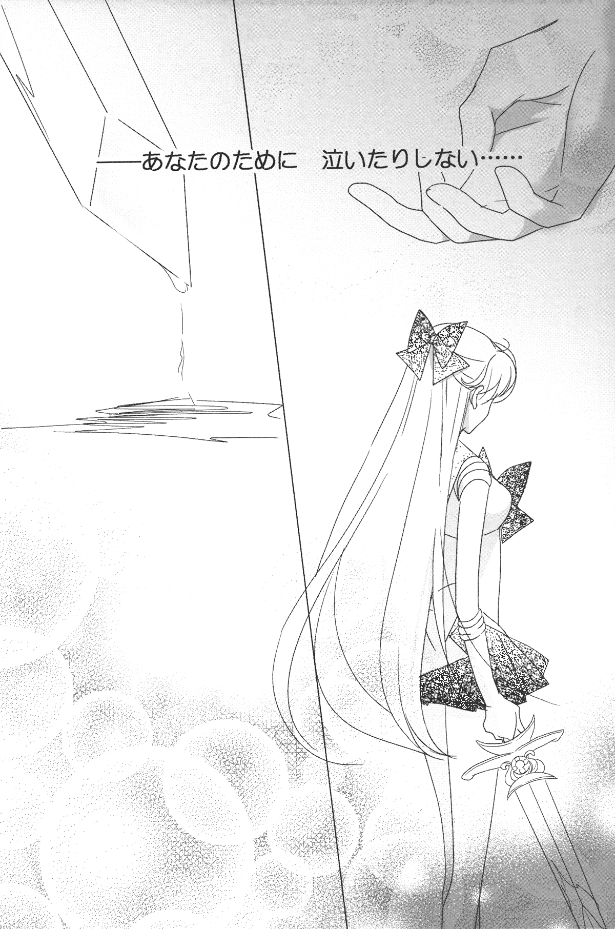 Minako_doujinshi_06