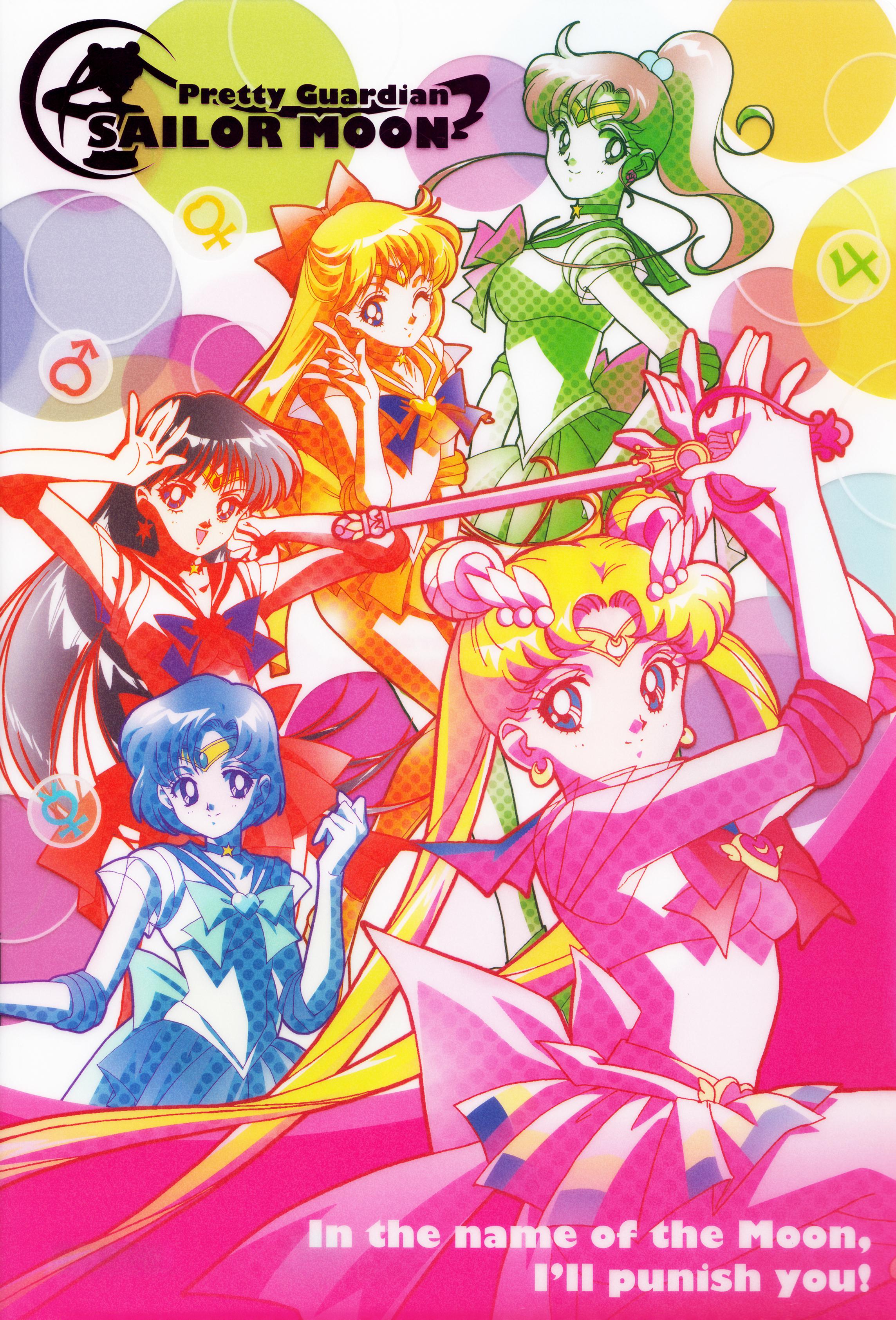 Sailor_moon_new_stationary_05