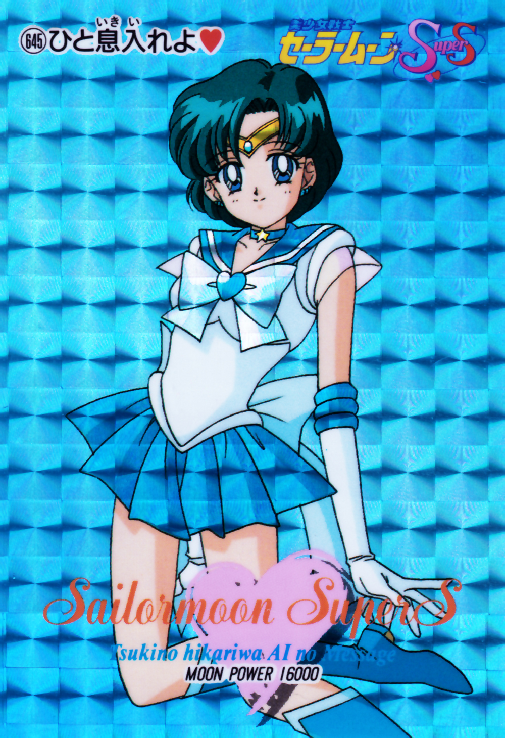 Sailormoon-pp14a-02