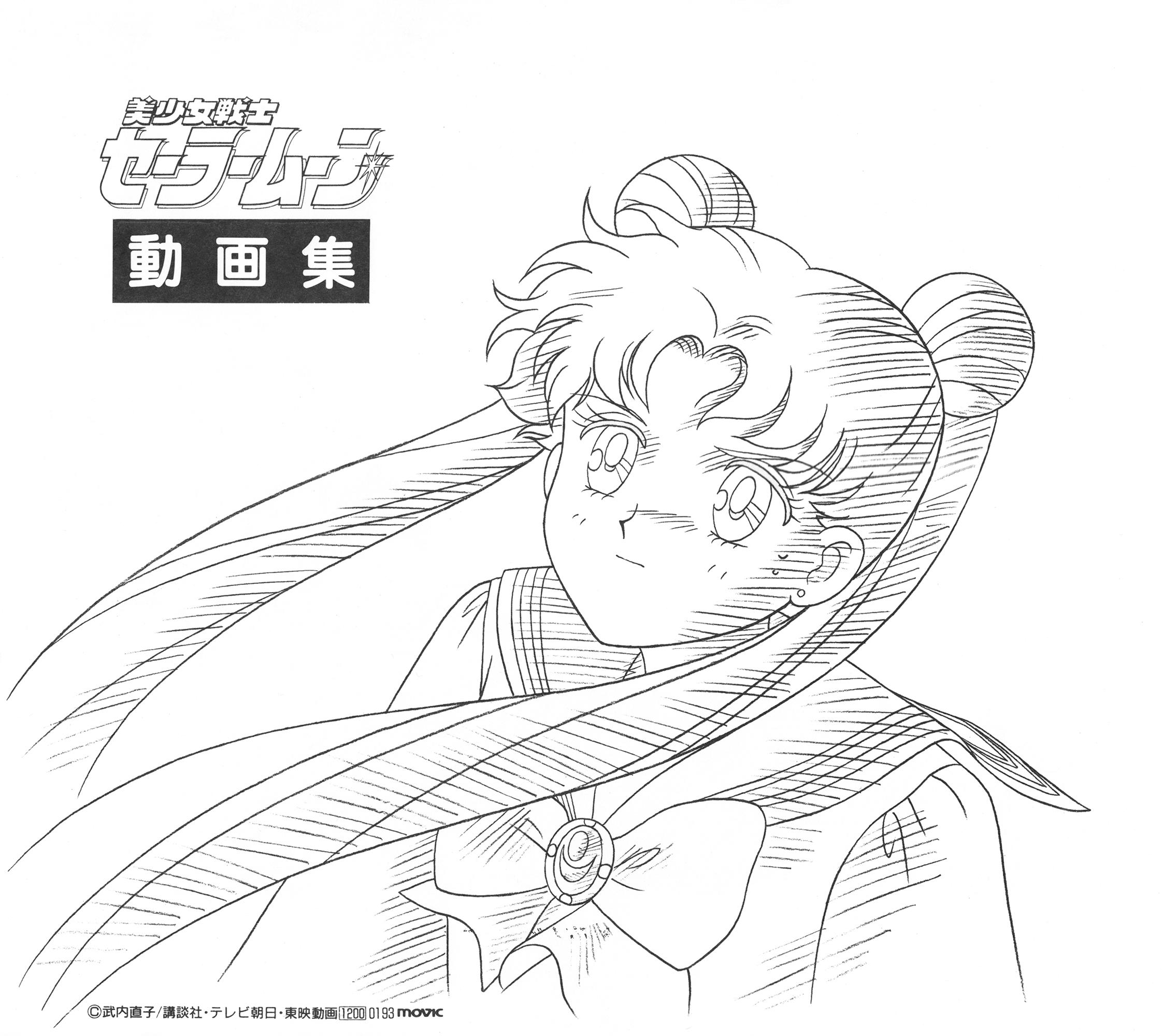 Sailor-moon-official-douga-book-01
