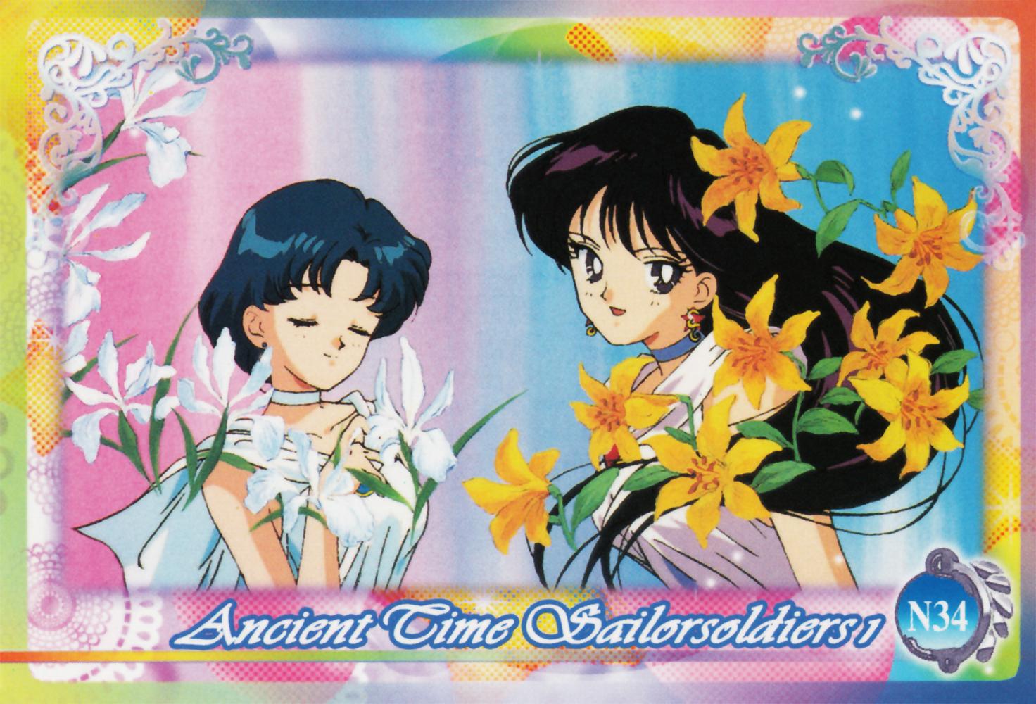 Sailor-moon-ex3-reg-34