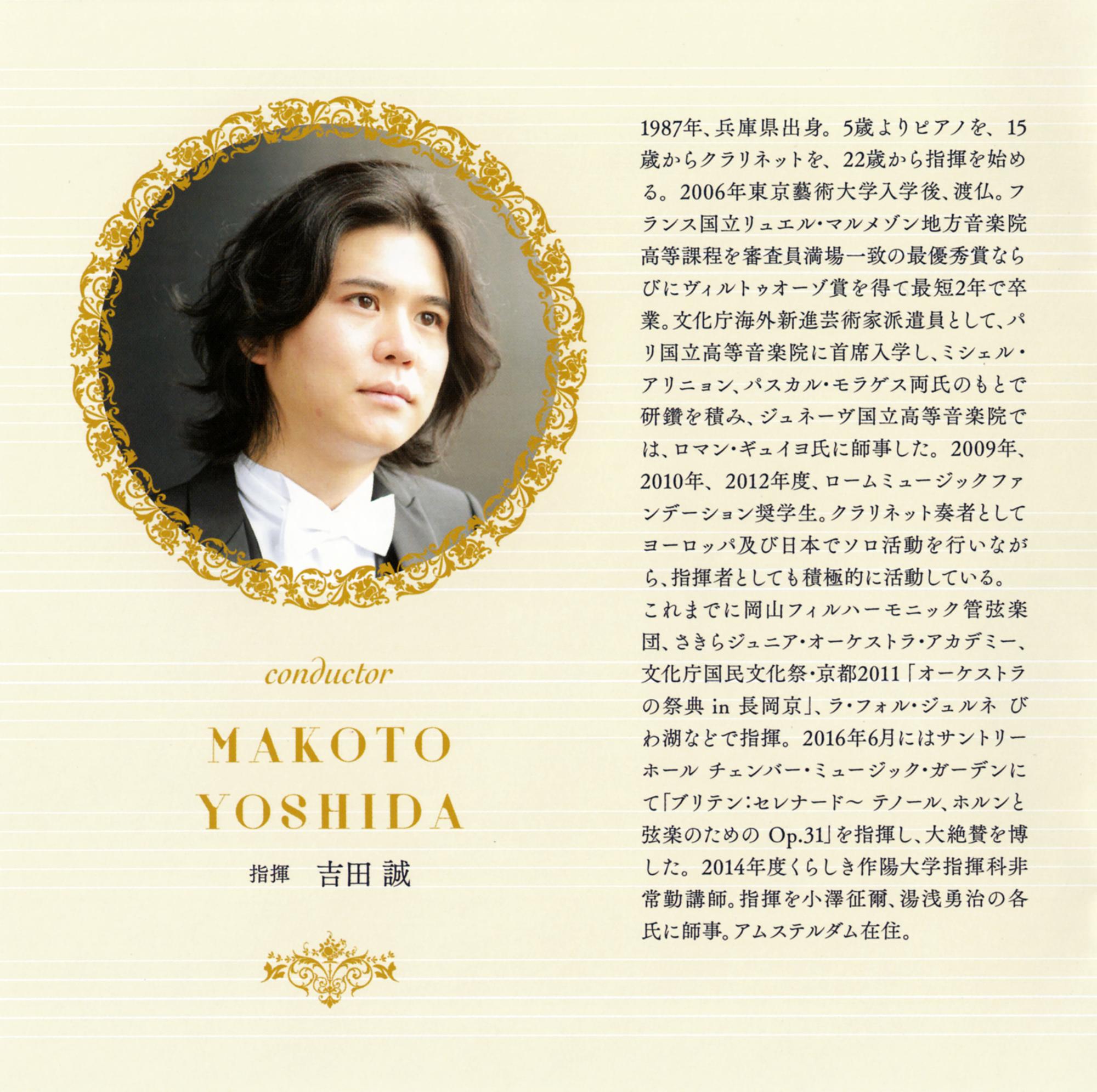 Sailor-moon-classic-concert-cd-05