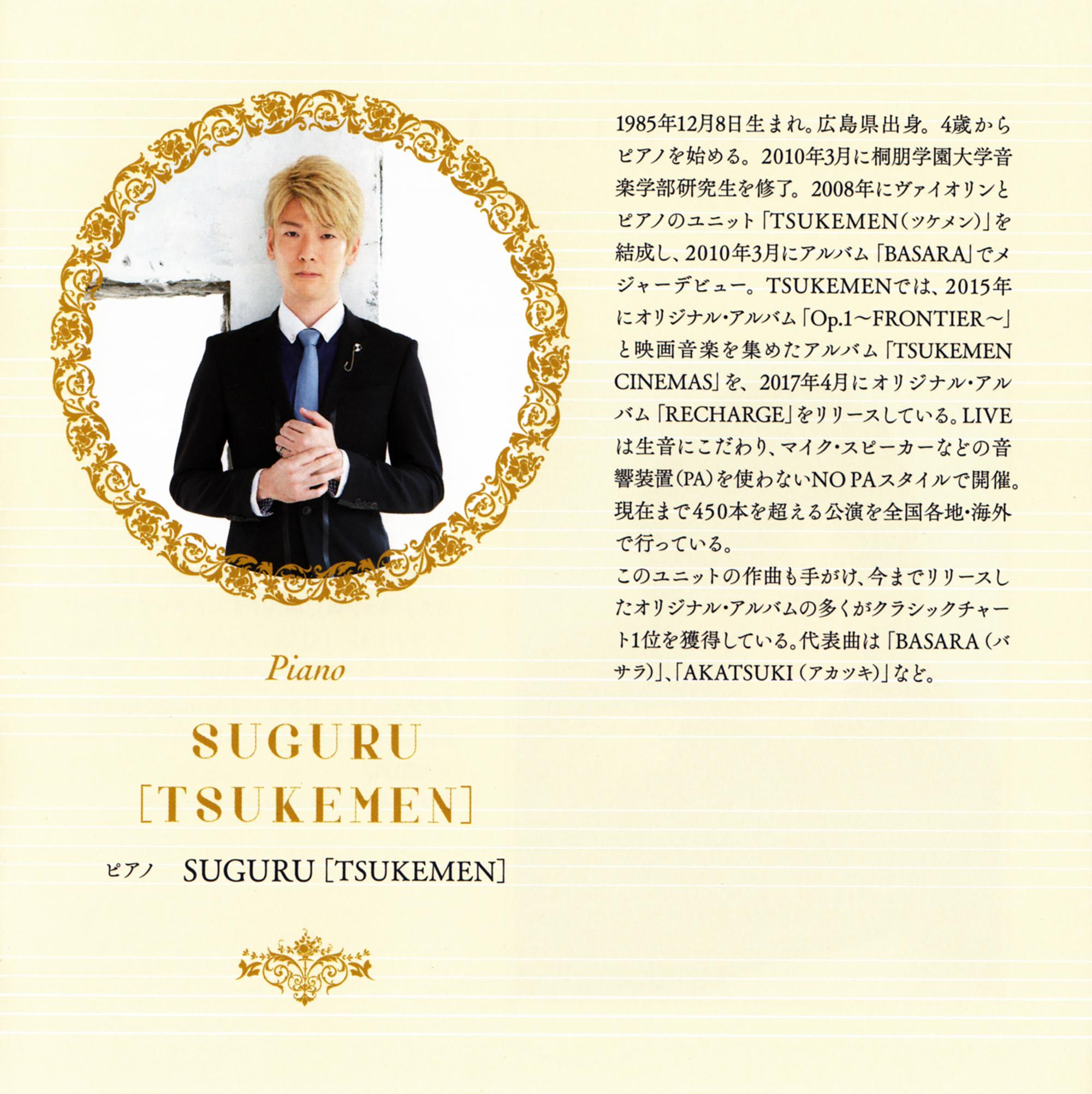 Sailor-moon-classic-concert-cd-08