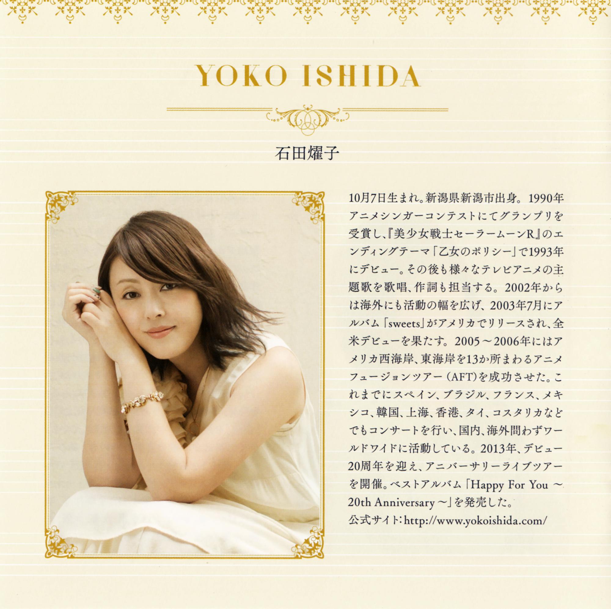 Sailor-moon-classic-concert-cd-11