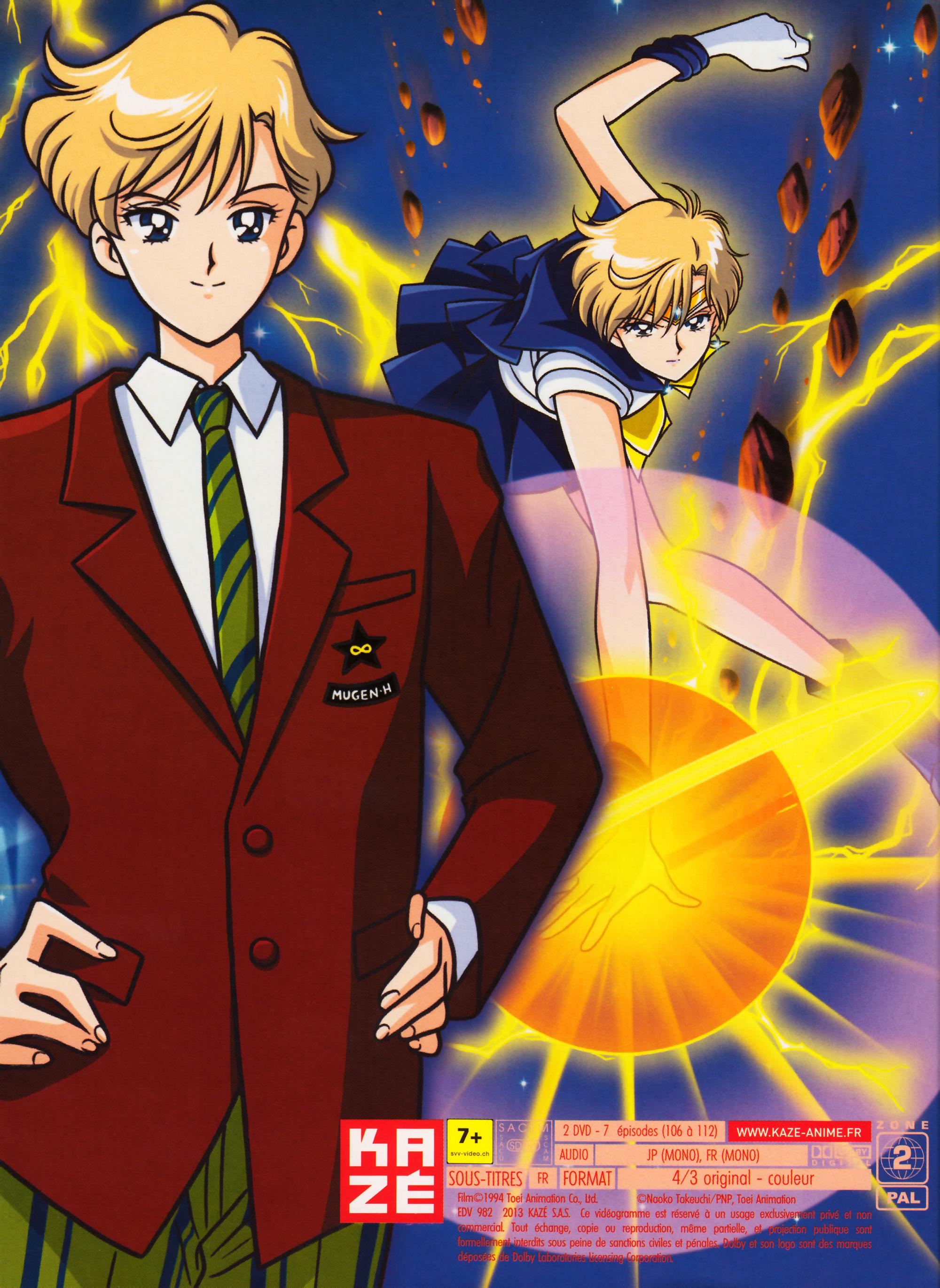 Sailor-moon-s-french-dvd-boxset-10