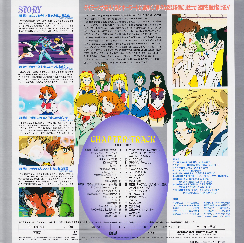 S_laserdisc_02b