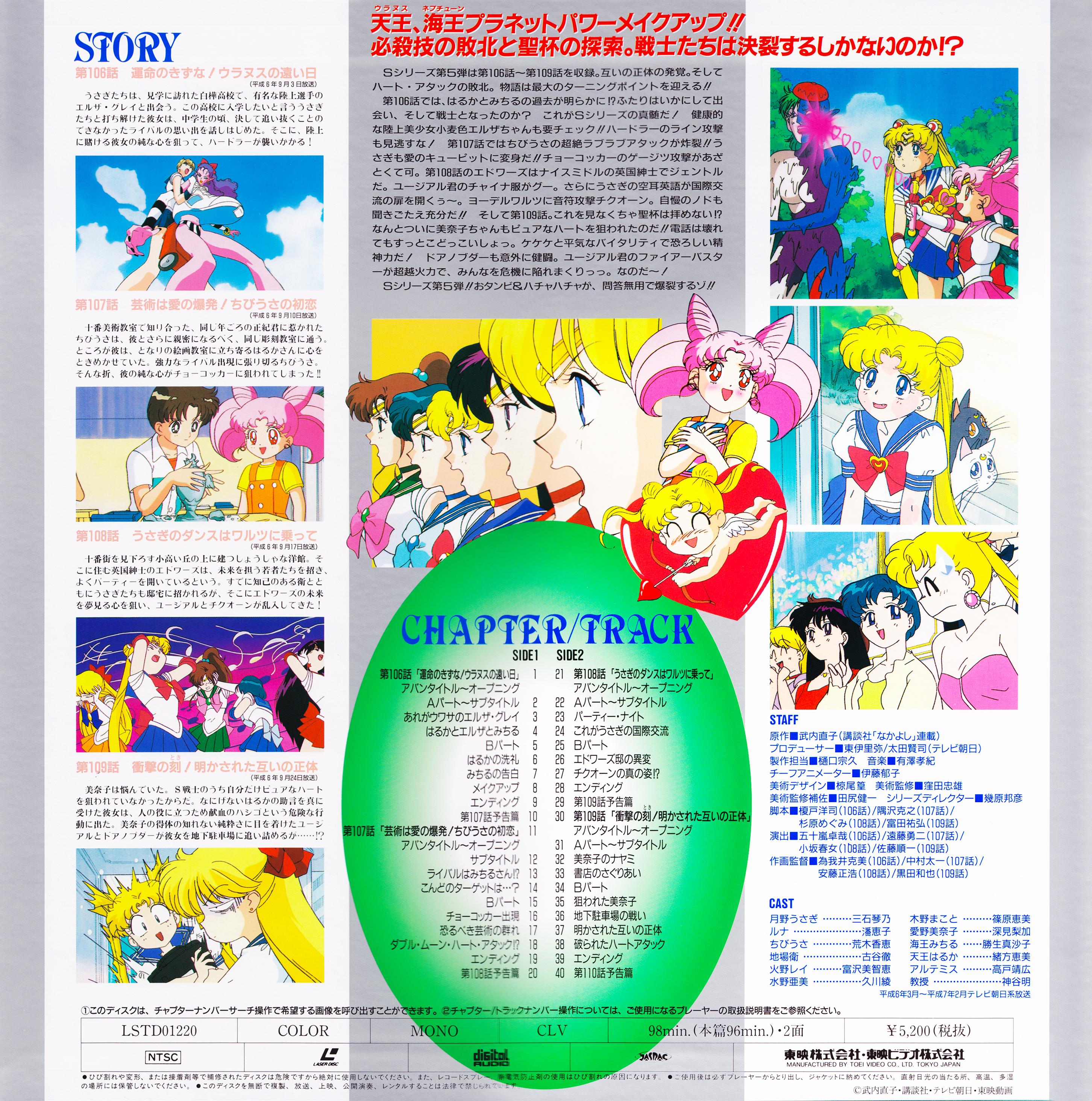 S_laserdisc_05b