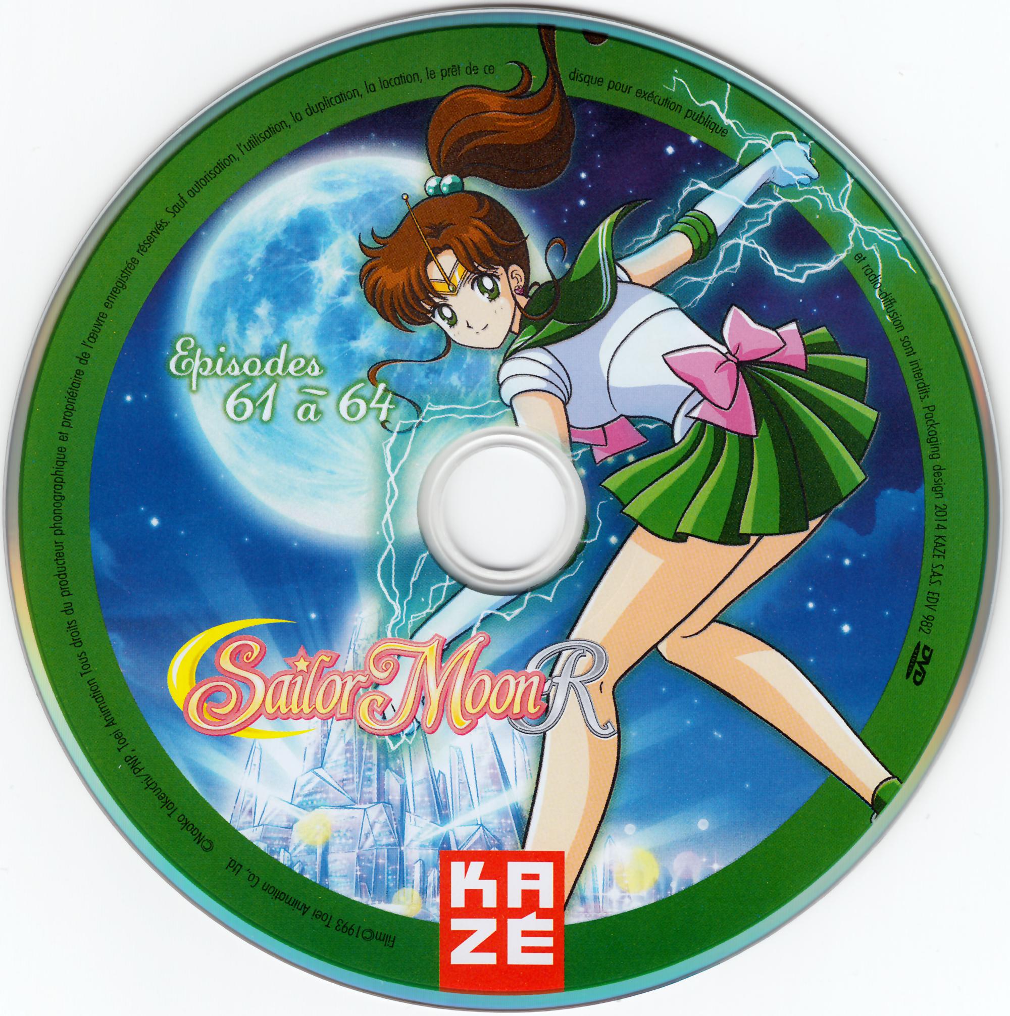 Sailor-moon-r-french-dvd-boxset-18