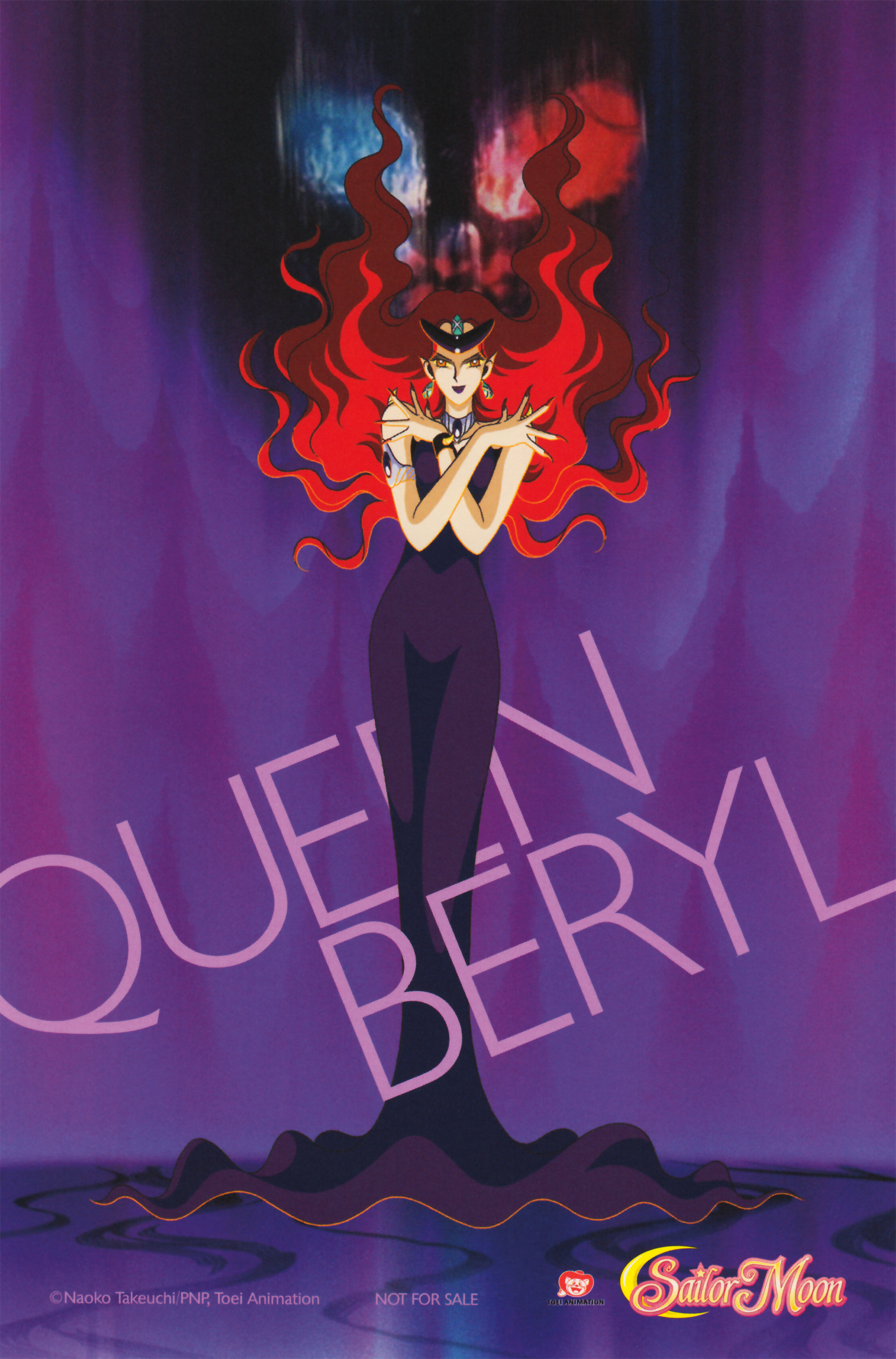 Sailor-moon-season1-bluray-promo-07