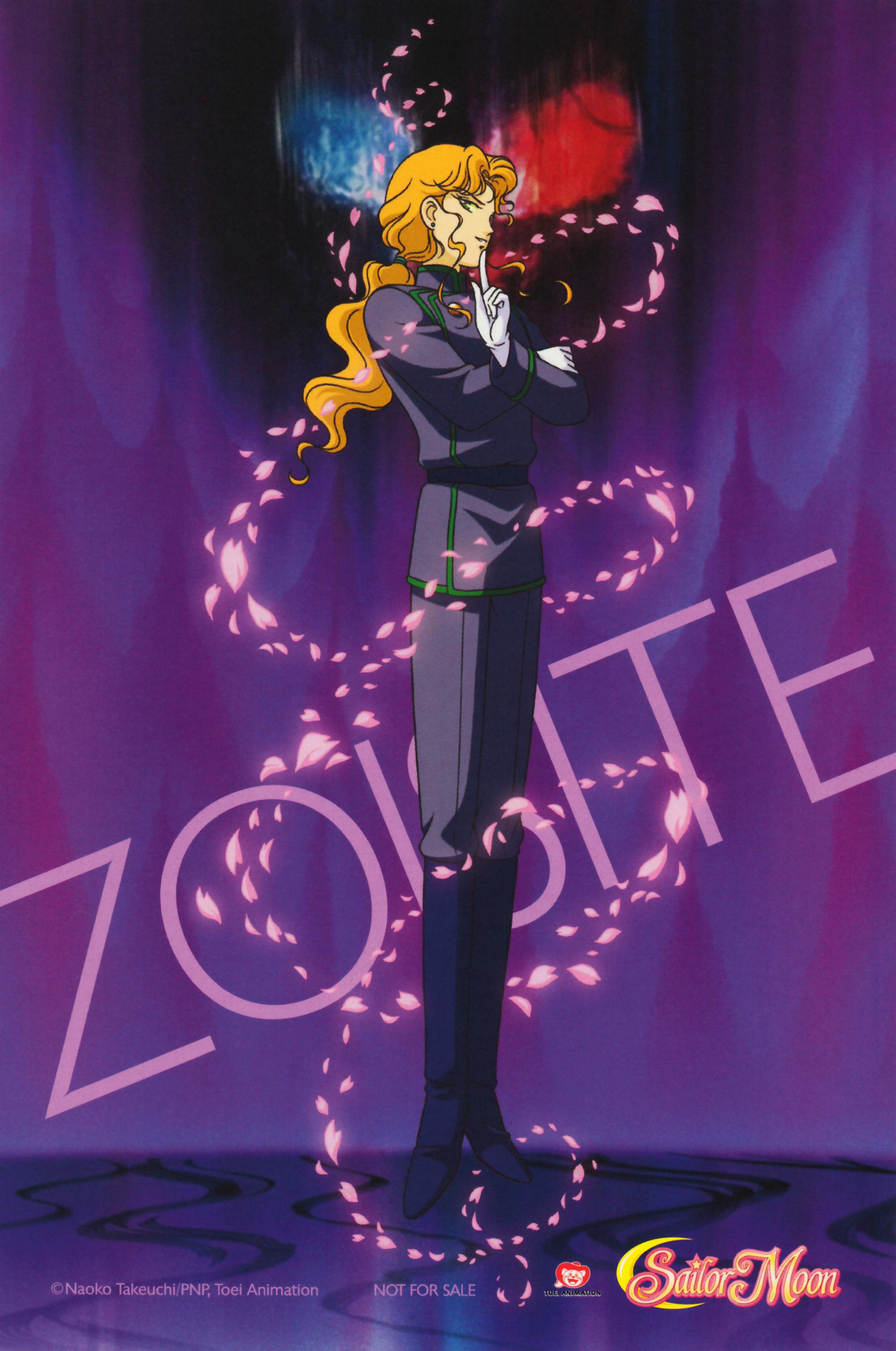 Sailor-moon-season1-bluray-promo-10