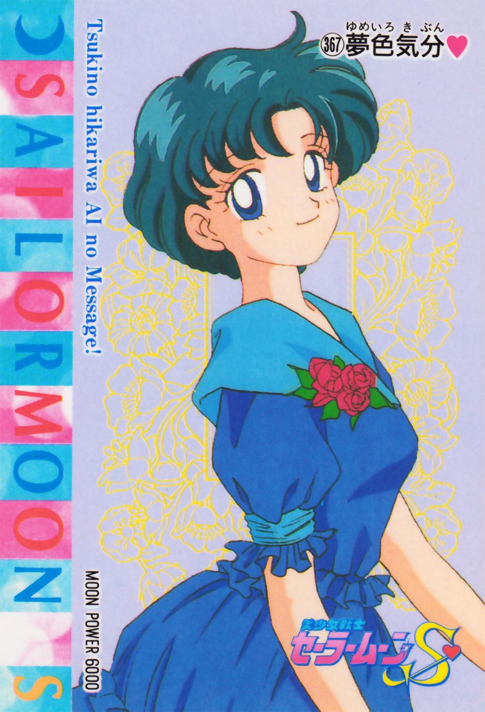 Sailor-moon-r-pp7-53