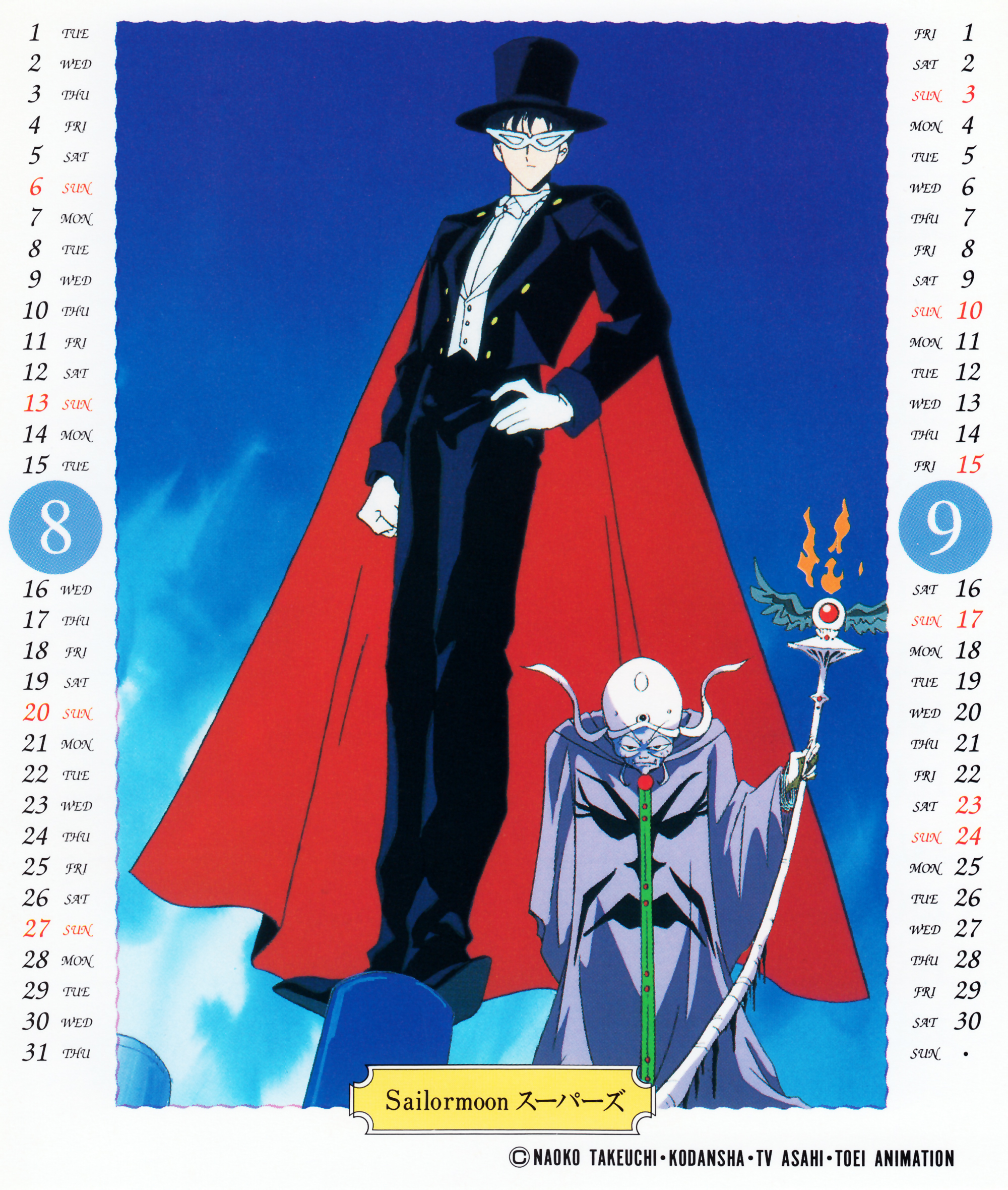 Sailor-moon-ss-schoolyear-calendar-05