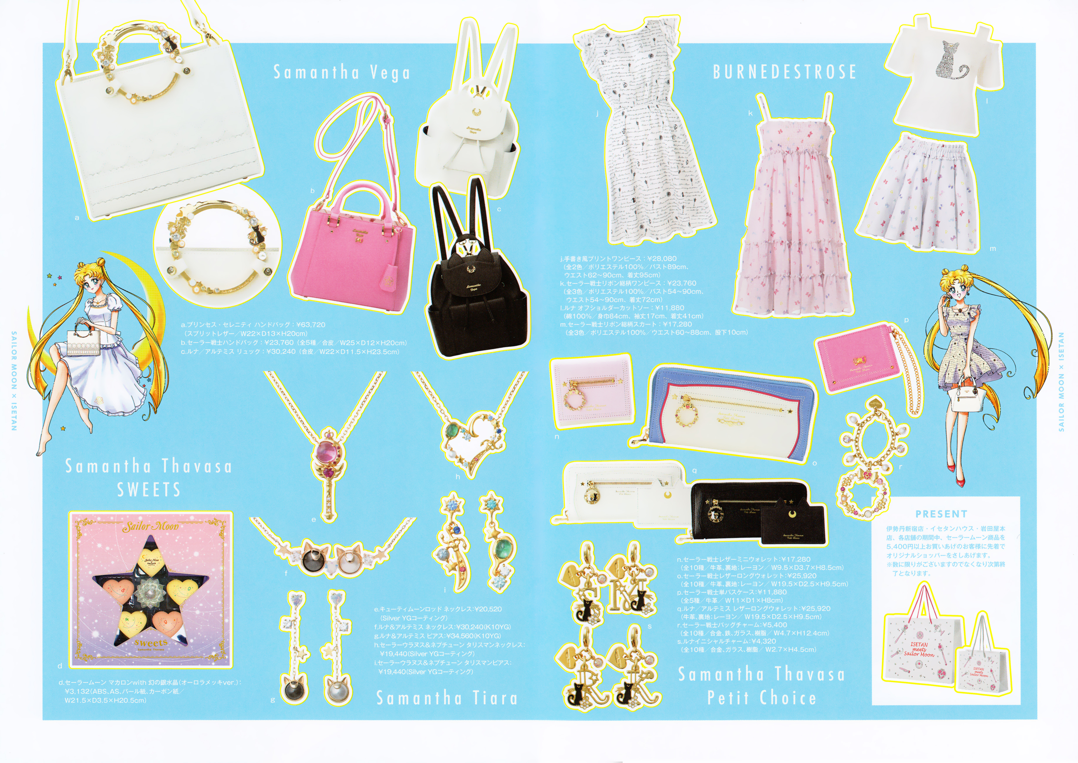 Sailor-moon-isetan-pamphlet-03